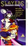 Slayers - Dragon Slave [VHS] [UK Import]