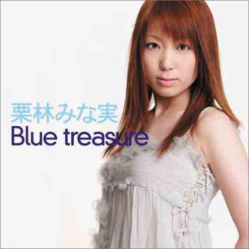 タイドラインブルー オープニング主題歌 Blue treasure