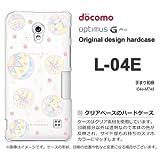docomo Optimus G Pro L-04E ケース Optimus G Pro L-04E カバー ケース・ジャケット【手まり和柄/l04e-M748】