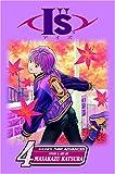 "I""s vol 4 (I""s series) (142150054X) by Katsura, Masakazu"