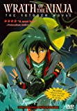 echange, troc Wrath of the Ninja: The Yotoden Movie [Import USA Zone 1]