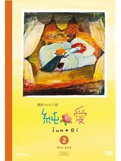 歴代NHK朝ドラ女優禁断の「裏SEX情報」 vol.04