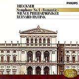 ブルックナー:交響曲第4番