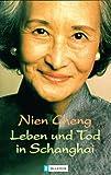 Leben und Tod in Schanghai. (3548359205) by Cheng, Nien
