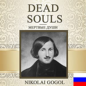 Dead Souls [Russian Edition] Audiobook