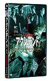 アクシデント / 意外 [DVD]