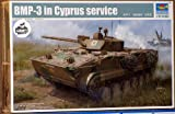 Trumpeter 1/35 BMP-3 in Cyprus Service