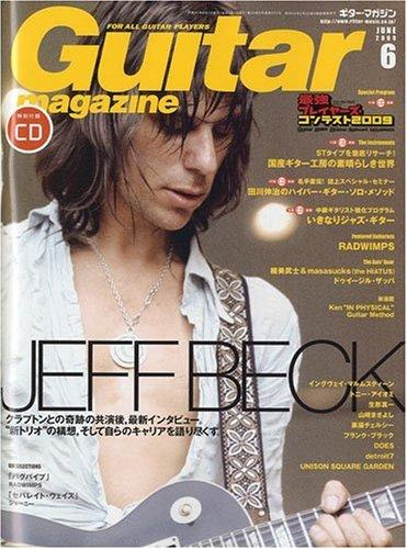 Guitar magazine (ギター・マガジン) 2009年 06月号 (CD付き) [雑誌]
