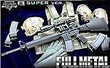 【WAスーパーリアルガン】 WA フルメタルカスタム コルト M16A4 スナイパーライフル