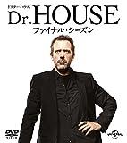 Dr.HOUSE/ドクター・ハウス:ファイナル・シーズン バリューパック [DVD] -