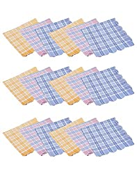 Gumber Pack of 18 Multicolored Checkered Handkerchiefs (GE_KTEX_CHECK_18PC)