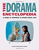 The Dorama Encyclopedia: A Guide to Japanese TV Drama since 1953 by Clements, Jonathan, Tamamuro, Motoko published by Stone Bridge Press (2003)