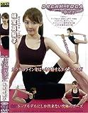 DREAM YOGA -DIET- 城宝真梨子 NCD-007 [DVD]