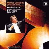 チャイコフスキー:交響曲第6番「悲愴」/ストラヴィンスキー:組曲「火の鳥」