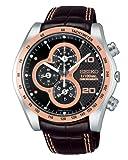 SEIKO (セイコー) 腕時計 IGNITION イグニッション 1/100秒クロノグラフ SBHP017 メンズ