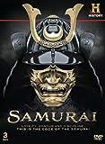 Samurai - Loyalty, Honour and Discipline[DVD]