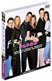 フレンズ II 〈セカンド・シーズン〉 DVD セット2 [DVD]