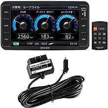 【まとめ買いセット】 コムテック 超高感度GPSレーダー探知機 ZERO 800VR (800V+OBD2-R2セット)