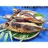 丸焼き鯖 1尾(姿焼き1匹)