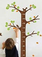Ambiance Sticker Vinilo Decorativo Dreaming Tree (Kidmeter)