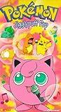 Pokémon Jigglypuff Pop