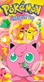 Pokemon - Jigglypuff Pop (Vol. 14) [VHS]