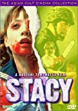 echange, troc Stacy [Import USA Zone 1]