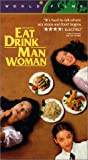 Eat Drink Man Woman [VHS] [Import]