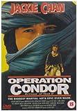 echange, troc Operation Condor [Import anglais]