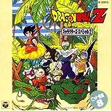 ドラゴンボールZ ヒット曲集8-キャラクターズ・スペシャル2-