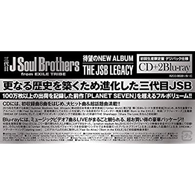 THE JSB LEGACY(CD+Blu-ray2枚組)(初回生産限定盤)