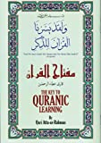 img - for The Key to Quranic Learning book / textbook / text book