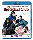 ブレックファスト・クラブ [Blu-ray]