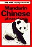 Lonely Planet Chinese Phrasebook (Lonely Planet Language Survival Kit)