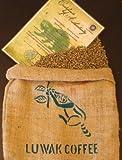 世界一高価で希少なコーヒー インドネシア コピ・ルアック100g焙煎したて (豆)