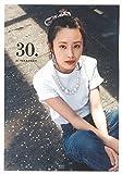 高橋愛スタイルブック『30.』 (e-MOOK)