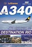 Lufthansa Airbus A340 Destination Rio [DVD]