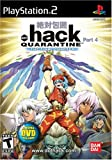 .hack: Quarantine (part 4) - PlayStation 2