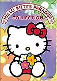 echange, troc Hello Kitty's Paradise Collection [Import USA Zone 1]