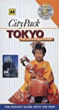 img - for Tokyo (AA Citypacks) book / textbook / text book