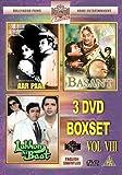 echange, troc Bollywood Classics - Vol. 8 [Import anglais]
