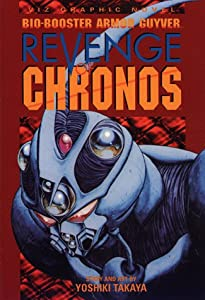 Bio Booster Armor Guyver: Revenge Of Chronos (Viz Graphic Novel) by Yoshiki Takaya