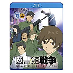 Library War Complete Tv Series [Blu-ray]
