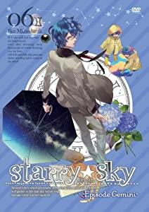 Starry☆Sky vol.6~Episode Gemini~ 〈スペシャルエディション〉 [DVD]