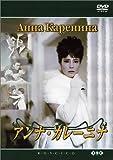 アンナ・カレーニナ (トールケース) [DVD]