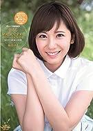 麻美ゆまデビュー10周年記念 皆さんお元気ですか?ゆまチンは元気です BEST3枚組12時間 [DVD]