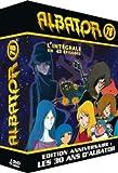 Albator 78: L'intégrale en 4 DVD