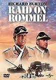 ロンメル軍団を叩け[DVD]