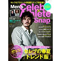Men's Celeb Athlete Snap 表紙画像