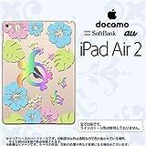 iPad Air 2 ケース カバー アイパッド エアー 2 亀とハイビスカス クリア(B) nk-ipadair2-686